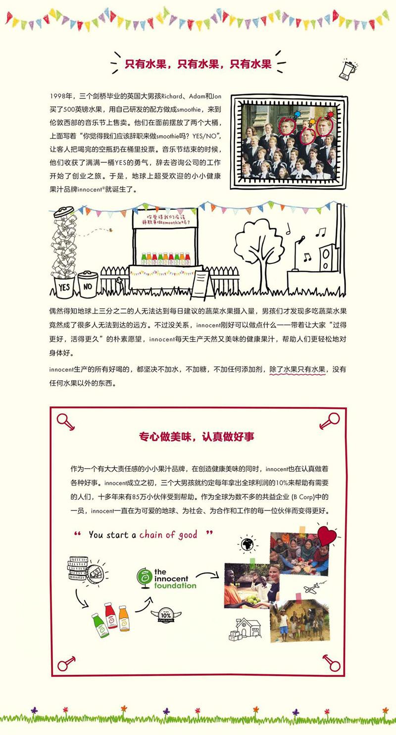 图片9.jpg