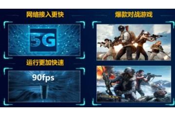 专题解析 | 中国移动2020年《手机游戏性能评测》:产业能力提升与典型问题并存