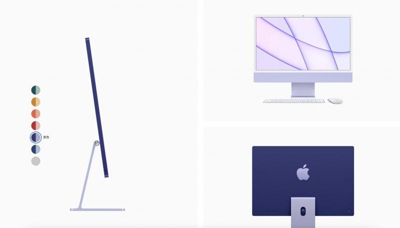 部分颜色M1版本iMac发货时间推迟至6月